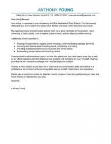 cover letter for cvs pharmacy cover letter for resume exles of recommendation student