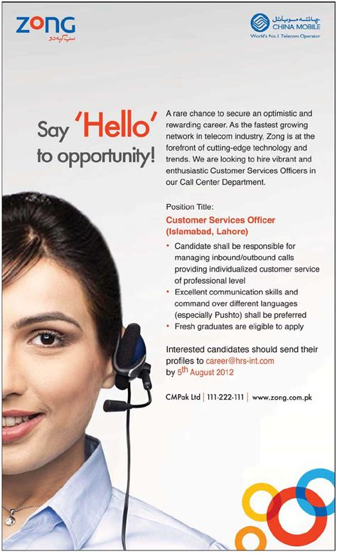 china bank customer service hotline customer services officer required for zong call center