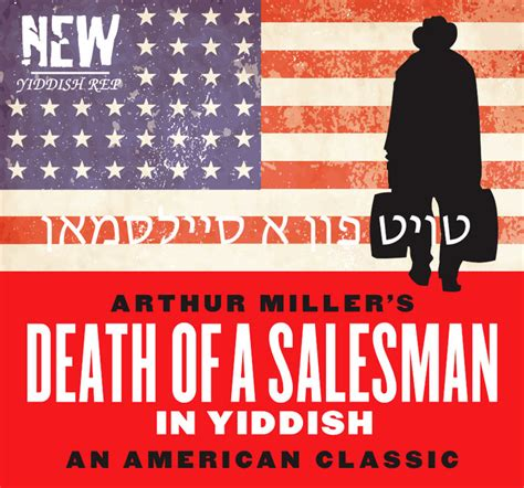 themes in the novel death of a salesman designing arthur miller simple gestures big ideas the