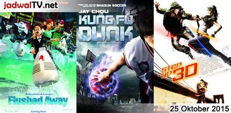 film islami terbaru oktober 2015 jadwal film dan sepakbola 25 oktober 2015 jadwal tv