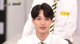 exo happy together exo kai was mistaken as a girl back in school koreaboo