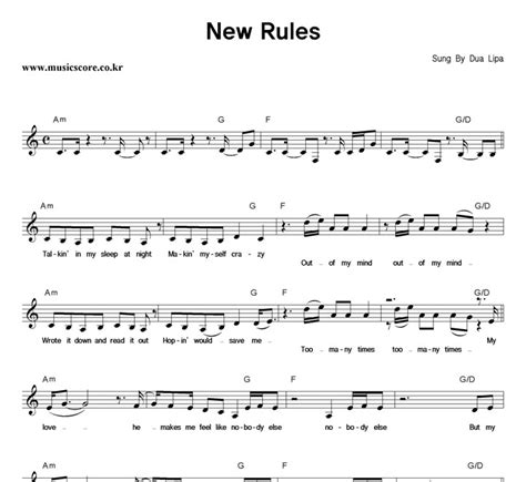 dua lipa new rules chords dua lipa new rules 악보 뮤직스코어 악보가게