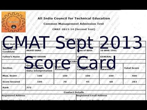 Mba Colleges In Gujarat Accepting Cmat Score by Cmat September 2013 Score Card Careerindia