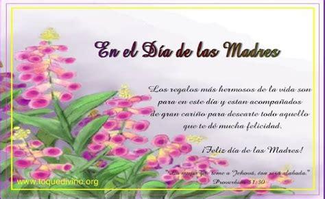 tarjetas cristianas para el d a de la madre car tuning frases bonitas de fel 237 z d 237 a para una madre soltera