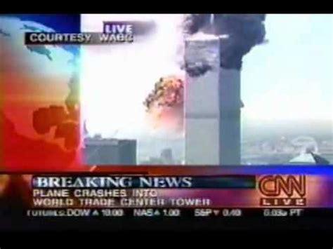 fragile sting testo sting fragile 11 settembre attacco torri gemelli vide
