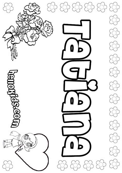 Create Name Coloring Pages Coloring Pages Create Name Coloring Pages