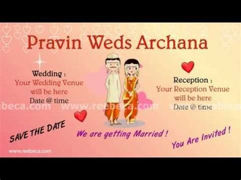 Wedding Reception Animation by Marathai Maharashtrian Animated Wedding Invite