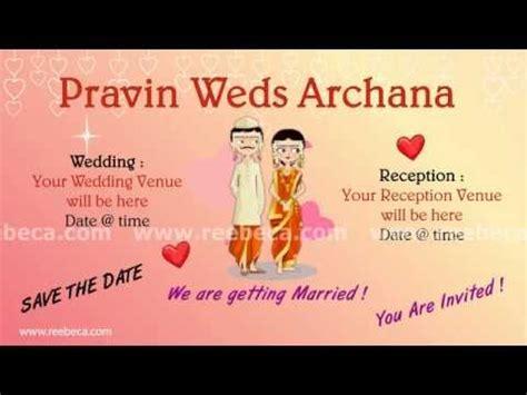 Wedding Invitation With Animation by Marathai Maharashtrian Animated Wedding Invite