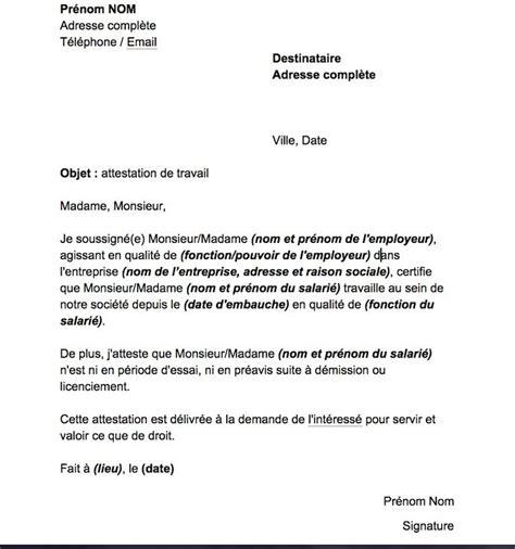 Mod Les De Lettre En Espagnol mod 232 les d attestations de travail word doc et images