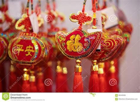 festive decorations chinese festive season decorations stock photo image
