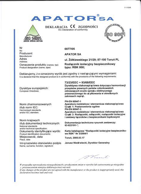 Eller Mba Accreditation by Rbk разъединители предохранители с изолирующей функцией