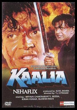 gangster movie song downloadming kaalia 1997 film wikipedia