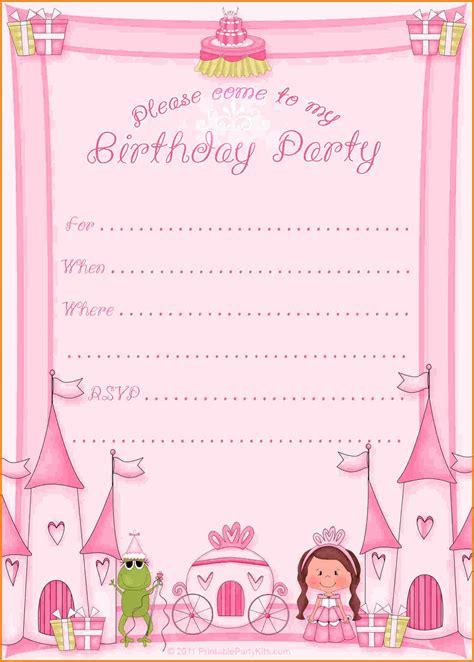 birthday itinerary template mughals