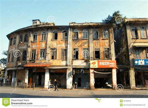 china house shop city chinese old house editorial photo image of sell town 34790976