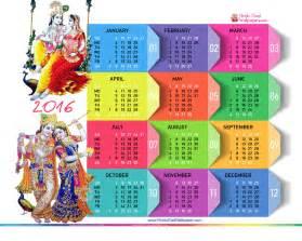 Calendar 2018 Hd 2017 Calendar Hd Wallpapers 11169 Baltana