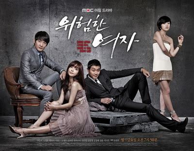 film untuk drama just review drama korea terbaru 2012 dangerous woman
