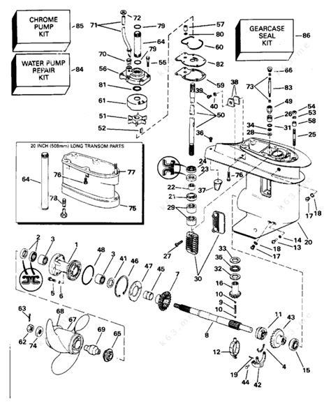 Evinrude 1996 25 E25teeda Gearcase Parts Catalog