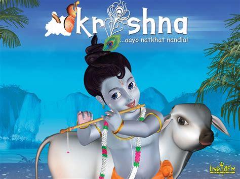 cartoon film of krishna little krishna movie animated photos auto design tech