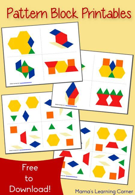 Pattern Block Pictures Kindergarten | free pattern block printables free pattern block