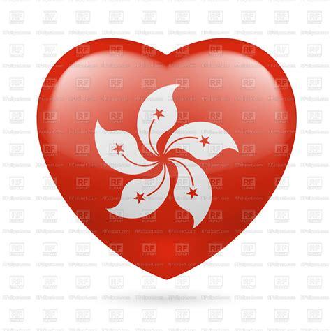 love hong kong heart  flag colors vector stock