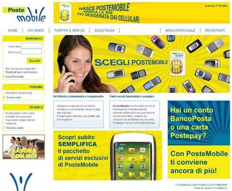 telefonia mobile poste italiane poste mobile 232 finalmente attivo tom s hardware