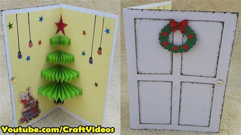 3d pop up cards how to make how to make 3d pop up card cards for