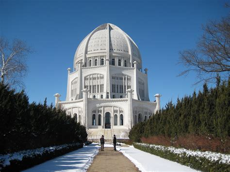 Baha I House Of Worship by File Baha I House Of Worship Evanston Jpg Wikimedia Commons