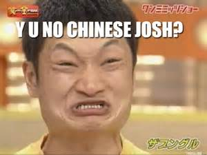 Chinese Meme Face - chinese meme face images reverse search