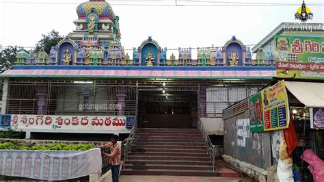 Srisailam Cottage Booking by Srisailam Rooms Booking Mutt Cost Phone Phone