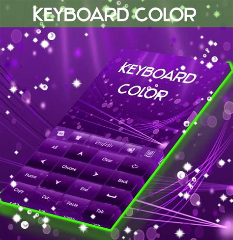 color keyboard themes color keyboard purple theme apk free
