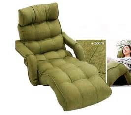 floor folding sofa chair 3 color adjustable recliner
