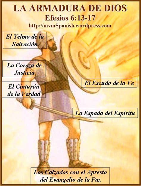 la armadura del creyente 3 parte el calzado del image gallery la armadura del cristiano