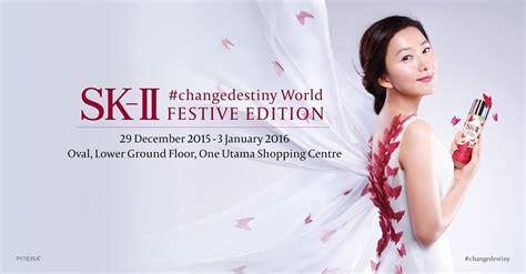 Sk Ii Malaysia sk ii changedestiny world festive edition roadshow