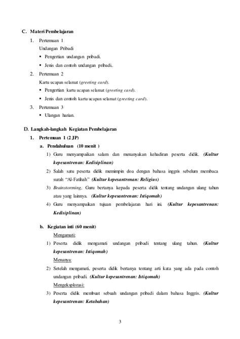 membuat undangan ulang tahun dengan bahasa inggris rpp bahasa inggris kelas 8 kurikulum 2013 terbaru chapter 4