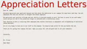 Appreciation Letter On Good Work Appreciation Letters To Employees Samples Business Letters