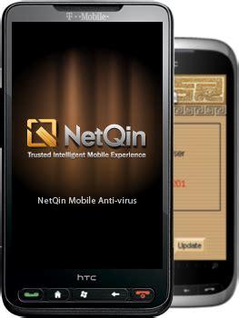 netqin mobile antivirus free netqin mobile antivirus 2011