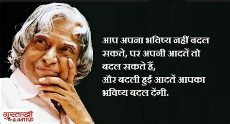 biography in hindi of apj abdul kalam dr apj abdul kalam quotes in hindhi quotesgram