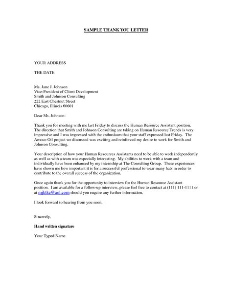 cover letter personal trainer fitness and personal trainer cover
