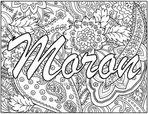 coloring book for adults with swear words moron swear words coloring page from the by swearycoloringbook