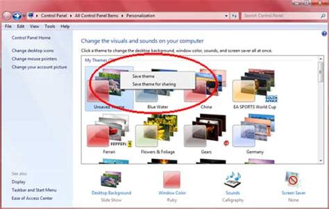 theme generator story computer tips and tricks ธ นวาคม 2011