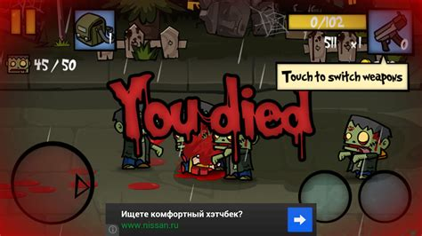 download mod game zombie age 2 zombie age 2 android games download free zombie age 2