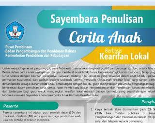Khazanah Naskah Panduan Naskah Naskah Indonesia Sedunia sayembara penulisan anak berbasis kearifan lokal