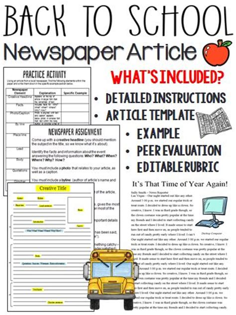 new year article back to school writing activity newspaper article back