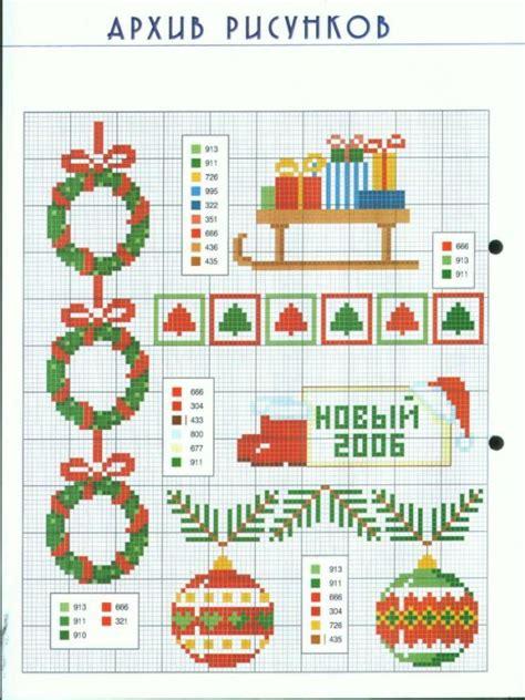 cenefas navidad cenefas de navidad en punto de navidad en punto de