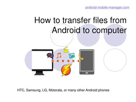how to open mov file on android ppt how to transfer files from android to computer powerpoint presentation id 7215833