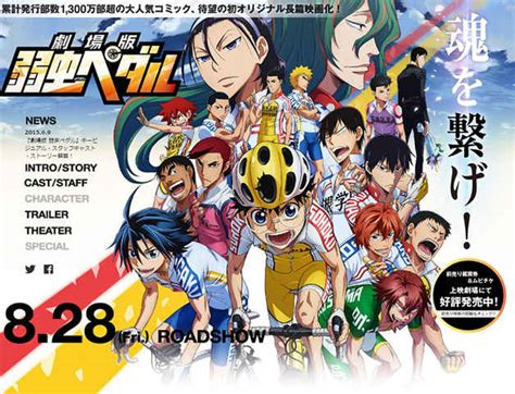 film megaman x sub indo yowamushi pedal movie subtitle indonesia animesave