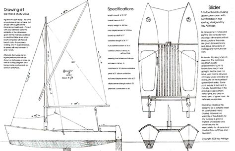 catamaran dory hull birdwing double dory catamaran water craft boats