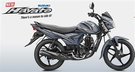 Suzuki Bike New Launch New Bike Launch 2014 Suzuki Hayate Priced At Rs 44 969