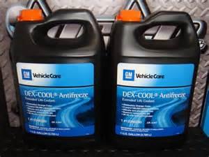 acura antifreeze car release date