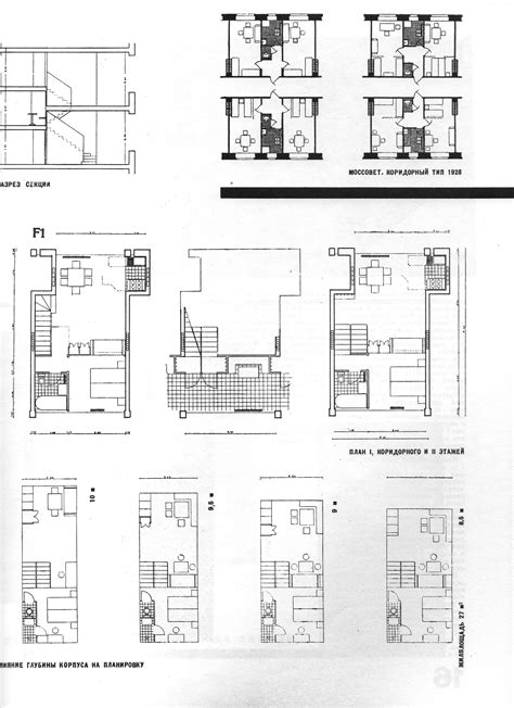 cmu housing floor plans 100 cmu housing floor plans gallery of tejon 35 meridian 105 architecture 21 10 tips to